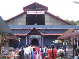 Panchganga Temple old mahabaleshwar